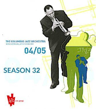 2004-2005-season-brochure-cover